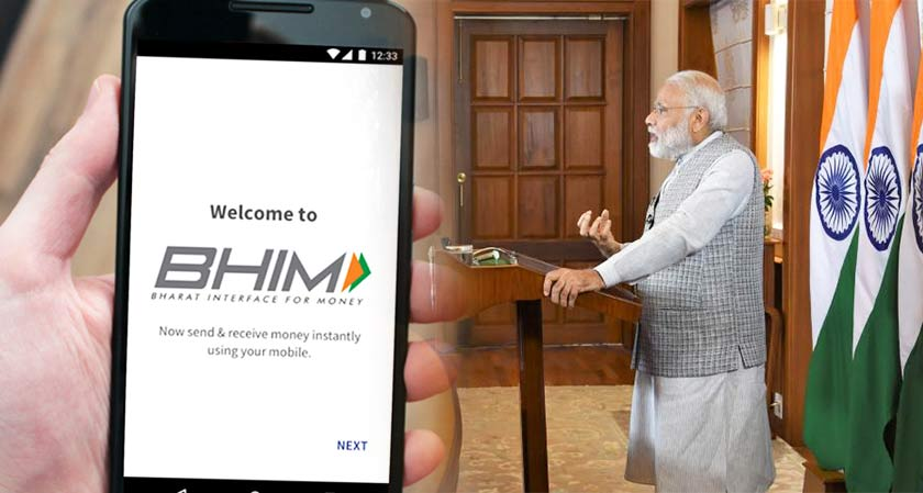 """BHIM-Aadhaar Platform Can Revolutionise Indian Economy"": Says PM Narendra Modi"