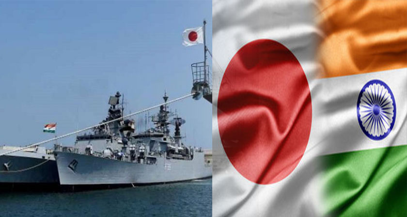 India and Japan begin a bilateral naval exercise