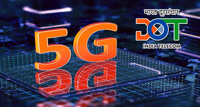 26GHz band will reduce the 5G deployment costs in India