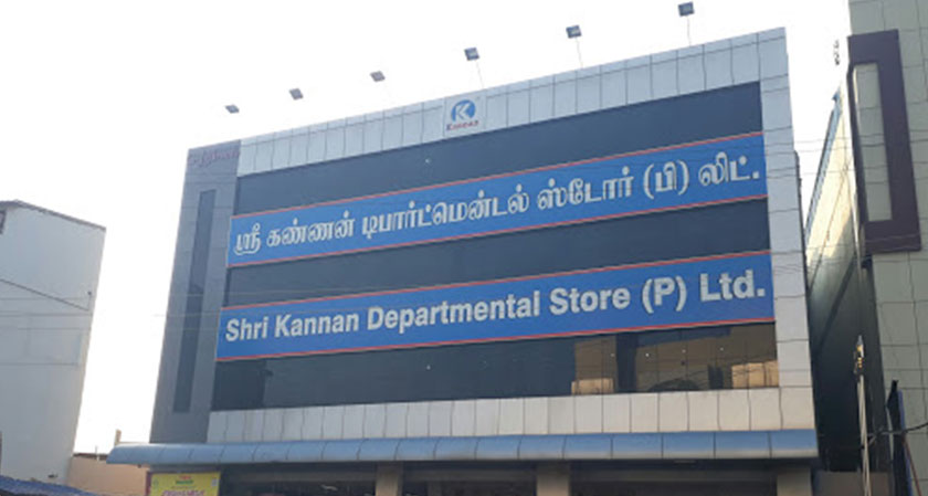 Reliance retail makes a strategic move again, acquires Shri Kannan Departmental Store