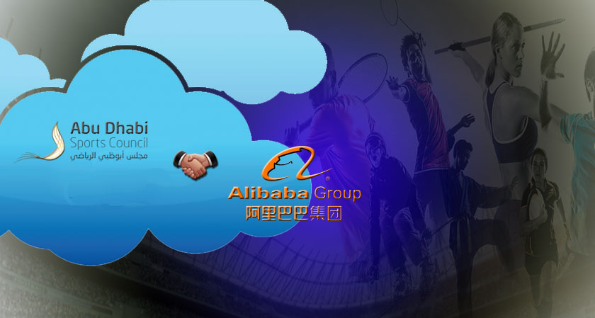 Alibaba Collaborates with ABU Sports
