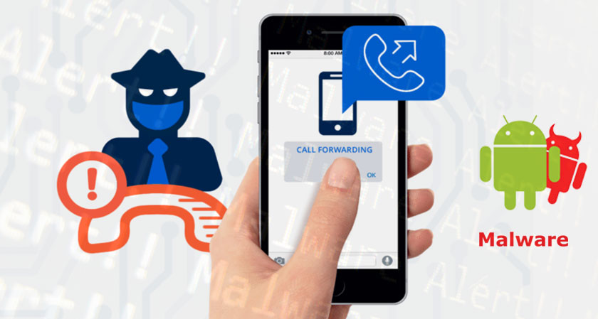 Beware! Someone Might Be Recording Your Phone Calls