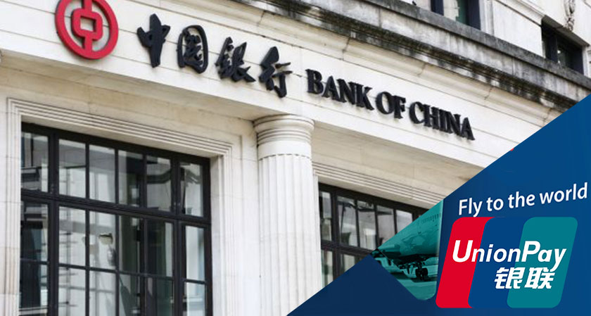 Bank of China Collaborates with Union Pay to improve Payment System Development