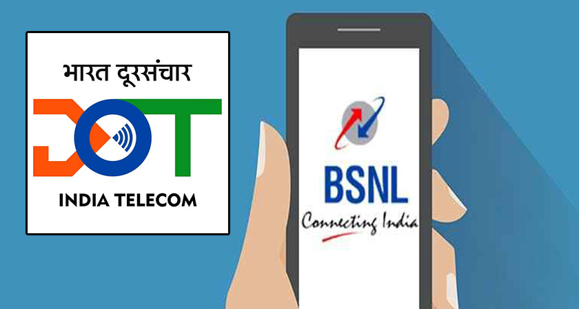 BSNL urges the telecom department to deploy adequate number of senior ITS officers