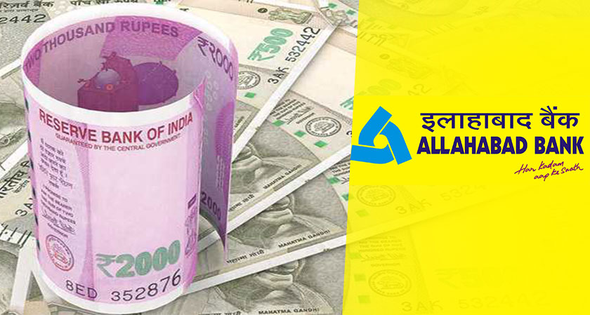 Central government to Infuse Rs 3,054 Crore To Allahabad Bank