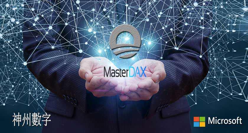 Partnership: China Binary Sale Join hands with Microsoft to Introduce MasterDAX