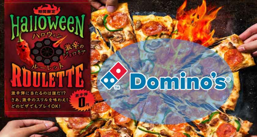 "Dominos Japan launches ""Halloween Roulette"" Pizza"