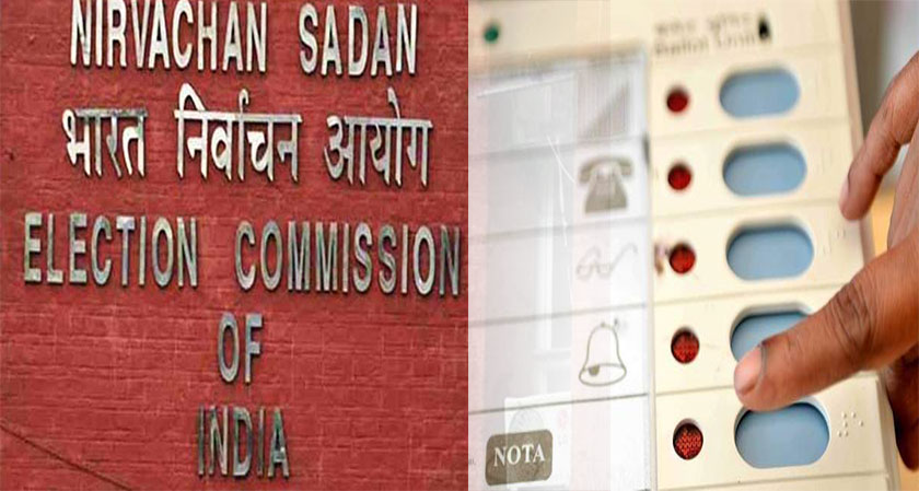 The Election Commission Ensures Smooth Voting: Now Uses Tech to Nail Poll Code Violations