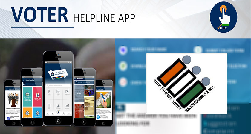 Election Commission of India Introduces app for Poll Observers