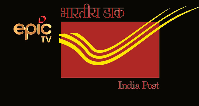 EPIC Channel announced the launch of a new show on India Post