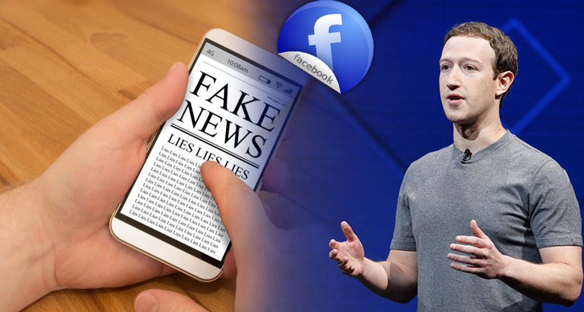 Tackling Malicious Content: Facebook Engages Indian IT Firms to Fight the Spread of Fake News