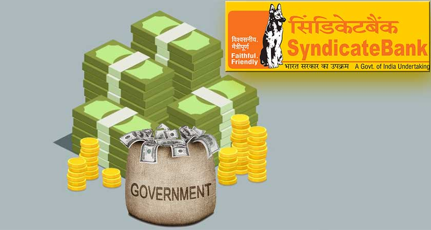 India: Syndicate Bank Gets Rs 728 Crore Funding from Government