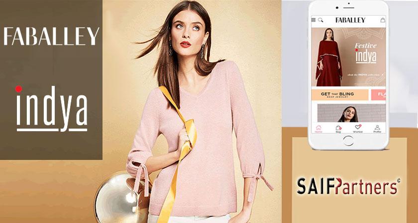 High Street Essentials gets an investment from SAIF