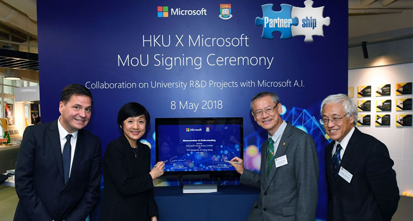 Hong Kong University and Microsoft Collaborates, For AI Research