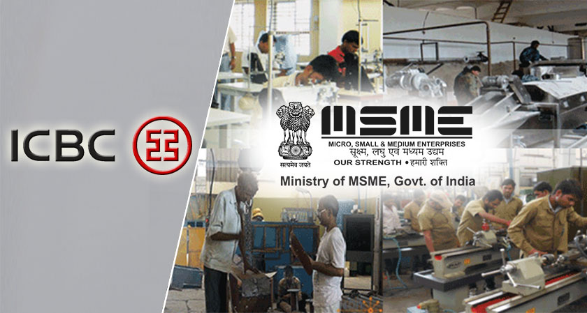 Chinese Multinational Bank to Invest in Indian MSMEs, Set up $200 Million fund