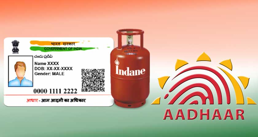 India's state owned gas company Indane exposes millions of confidential Aadhaar numbers