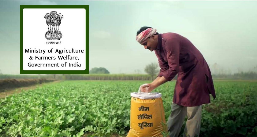 Indian Government to increase the production of Neem-coated Urea
