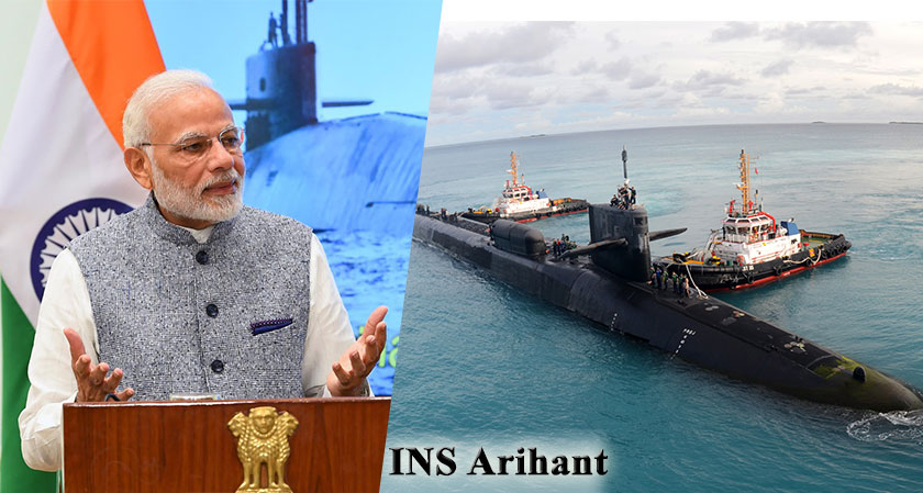 India's 1st Ballistic Missile Submarine Completes Deterrence patrol