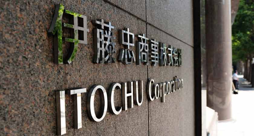 Itochu has partnered with a Chinese startup to digitize its supply chain management