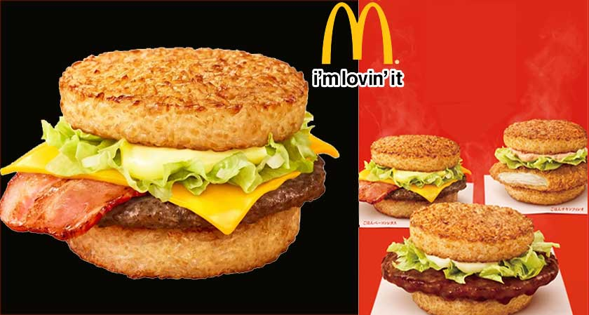 McDonald's Gohan burger: The fast food behemoth's take on the indigenous food of Japan