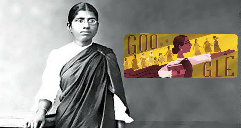 Muthulakshmi Reddi's Google Doodle: India's First Woman Legislator
