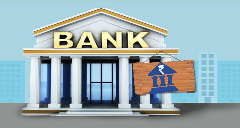 The New Mega Bank of India: Will it Get Customers' Attention