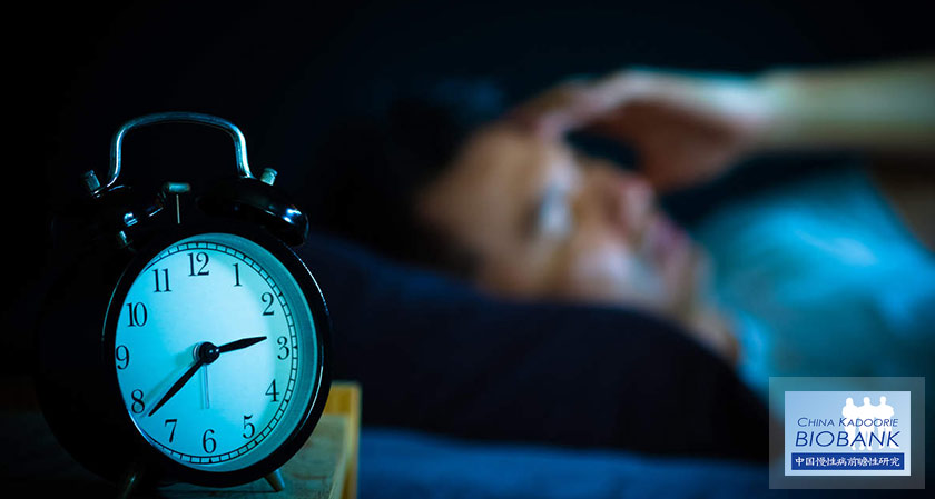 New study reports findings of insomnia being linked to coronary heart disease