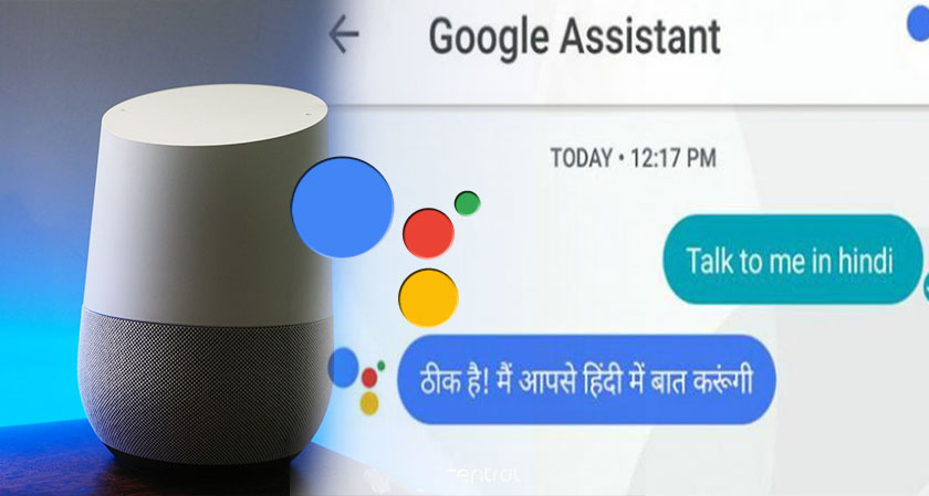 Namaste Google! Now Talk To Google Home in Hindi