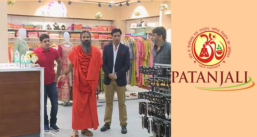 Patanjali comes up with its new apparel store, Patanjali Paridhan