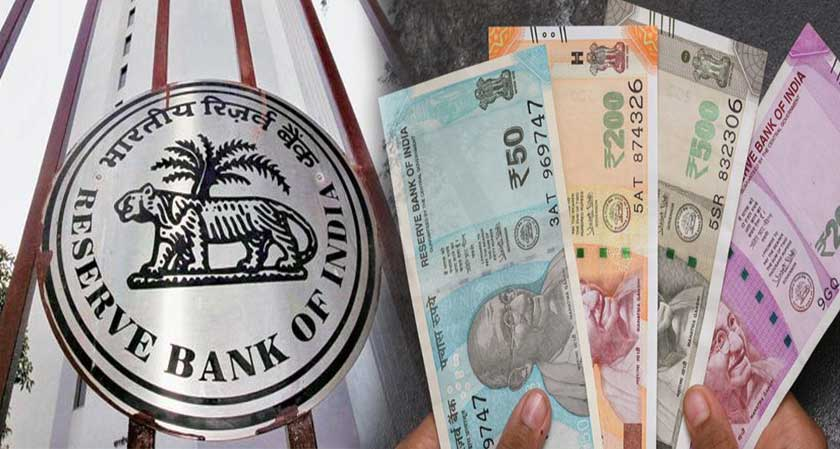 RBI to Add Rs.40,000 Crore into Banking System through OMO