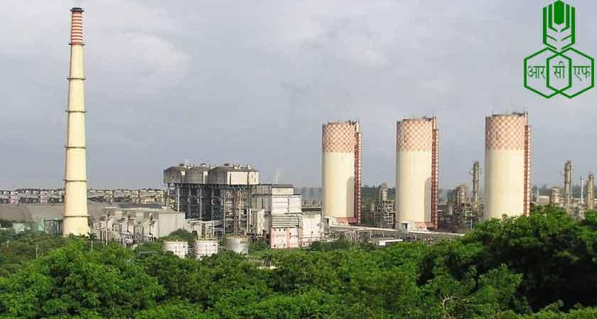 Rashtriya Chemicals and Fertilizers start a new methanol plant in Mumbai