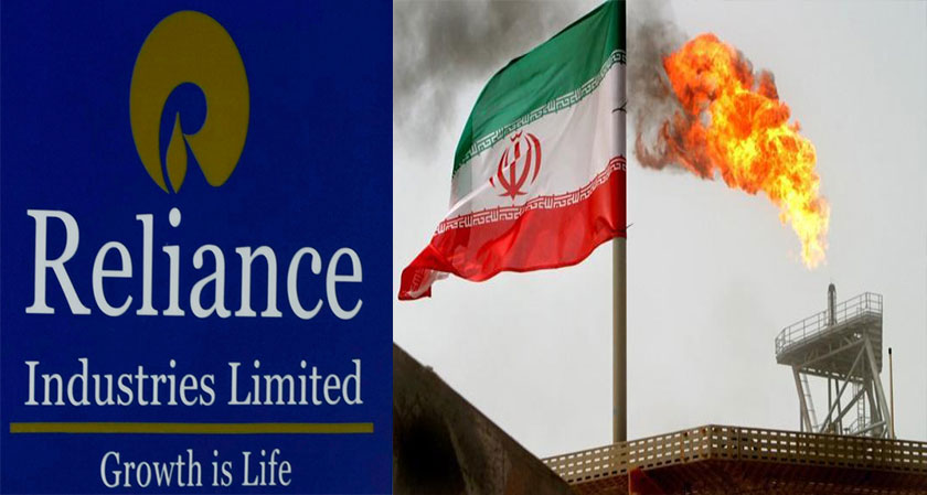Reliance Industries Stops Oil Imports From Iran