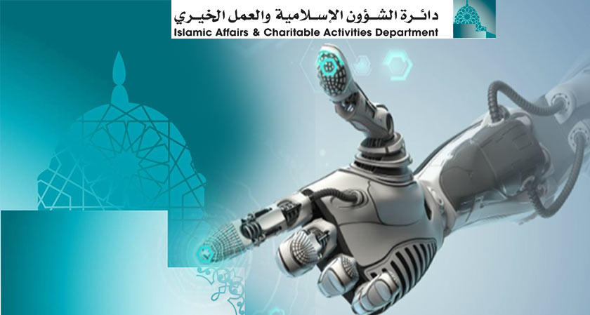 Dubai launches 'world's first' Artificial Intelligence fatwa service
