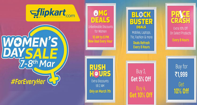 Flipkart announces Women's Day Sale: Great discounts on electronic devices