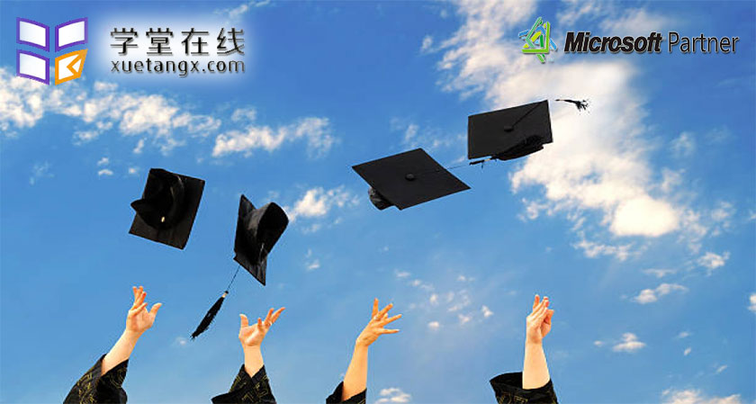 In Collaboration with Tech Giant Microsoft, XuetangX Introduces a Micro Degree in Business Application Talent Development