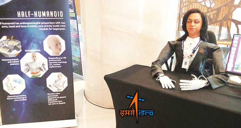 India to launch humanoid robot ahead of its first crewed space mission